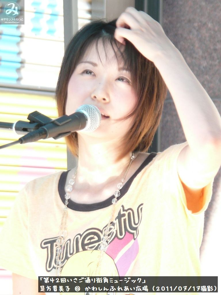 イベント画像(No.669) / 是方貴...